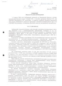Приложение 26